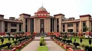 Bilaspur शिक्षक भर्ती प्रक्रिया पर HC ने लगाई रोक