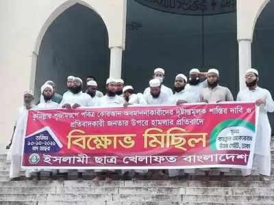 Bangladesh के कोमिला में सांप्रदायिक हमले, हसीना ने कार्रवाई का आदेश दिया