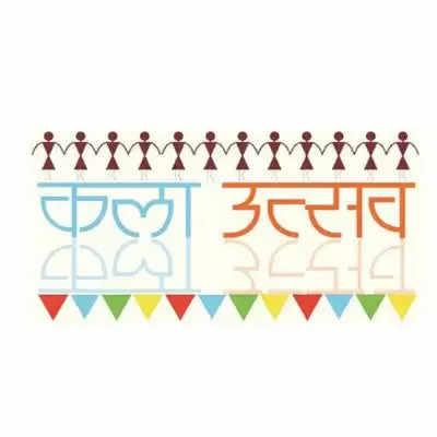Bhopal आईजीआरएमएस ने कर्मकार के डोकरा-शिल्प 'गणेश' का किया प्रदर्शन