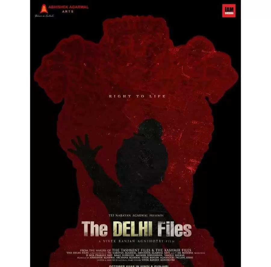 """विवेक रंजन अग्निहोत्री ने की अपनी नेक्स्ट फिल्म """"द दिल्ली फाइल्स"""" की अनाउंसमेंट"""