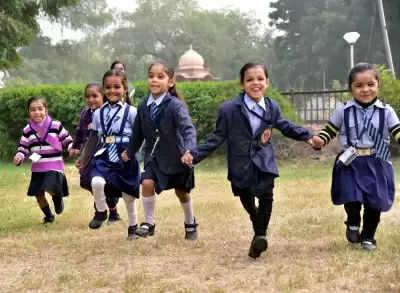 Madhya Pradesh में 20 सितंबर से होगी प्राथमिक कक्षाओं में पढ़ाई