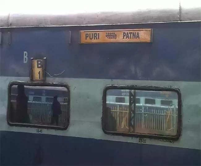 Dhanbad Indian Railways जगन्नाथ पुरी से कनेक्ट होगा बाबा बैद्यनाथधाम, चलेगी स्पेशल ट्रेन; यहां देखें-तारीख और टाइम टेबल