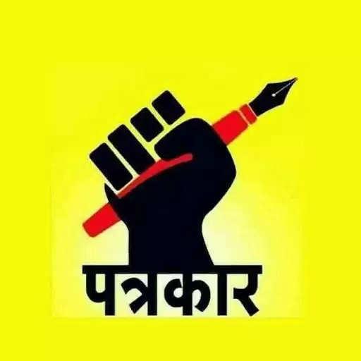 Ranchi बैजनाथ को न्याय दिलाने के लिए पत्रकारों ने किया अनिश्चितकालीन धरना