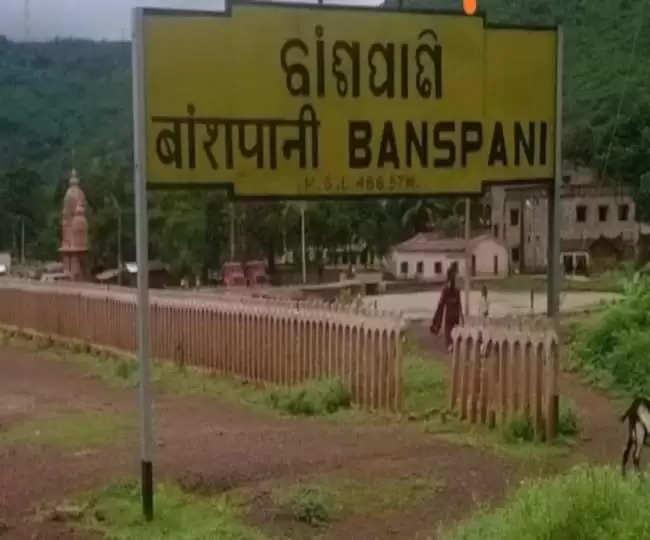 Jamshedpur बांसपानी रेलवे स्टेशन में ग्रामीणों ने बोला धावा, चार आरपीएफ जवान गंभीर रूप से घायल