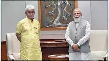 Pulwama एचडीपी योजना के लिए ऋण की उपलब्धता की घोषणा के लिए एलजी ने प्रधानमंत्री का आभार व्यक्त किया