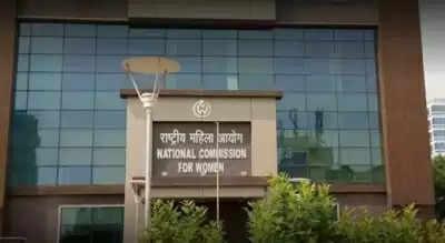 Sakinaka बलात्कार मामले में एनसीडब्ल्यू ने लिया संज्ञान