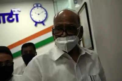 Sharad Pawar ने कहा, भाजपा ने प्रतिद्वंद्वियों को निशाना बनाने के लिए जांच एजेंसियों का किया दुरुपयोग
