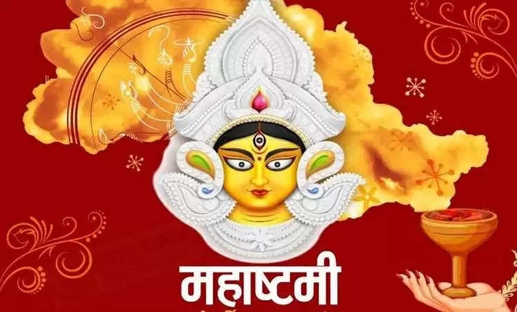 Navratri 2021 8th day durga ashtami or mahashtami on 13 October know puja vidhi of maa  mahagauri flower and color