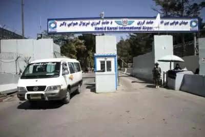 Kabul Airport जल्द ही अंतर्राष्ट्रीय उड़ानों के लिए तैयार होगा