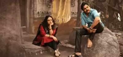 अंत इष्टम गाने के प्रोमो में Bhimla Nayak की प्रेम कहानी की झलक दिखाई दी