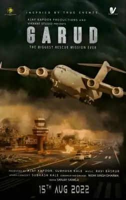 अजय कपूर, सुभाष काले ने अफगान बचाव संकट पर आधारित गरुड़ की घोषणा की