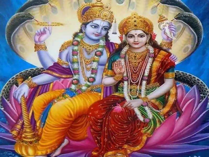 read Vishnu sahastranaam for happy married life