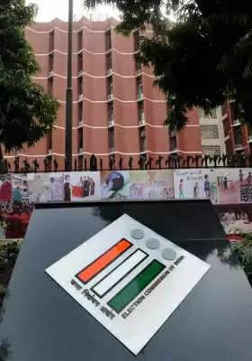 बंगाल उपचुनाव में केंद्रीय बलों की 52 कंपनियां तैनात करेगा Election Commission