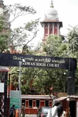 शिक्षा को राज्य सूची से हटाने के खिलाफ Madras High Court में याचिका, अदालत ने केंद्र को जारी किया नोटिस