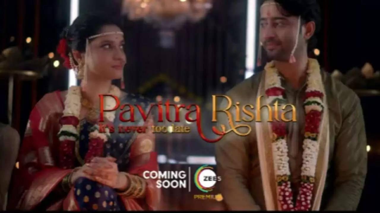 Pavitra Rishta 2 web series review