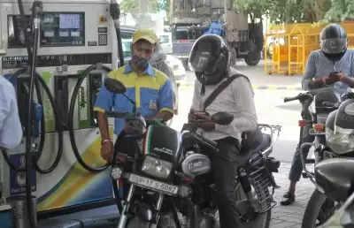 लगातार 10 दिनों से Petrol, diesel की कीमतें स्थिर