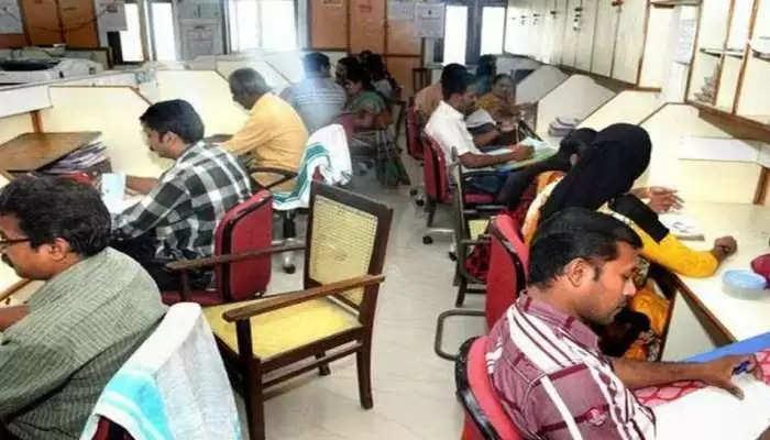 Mandi एचआरटीसी पेंशनरों नेमंडी में हड़ताल की घोषणा की