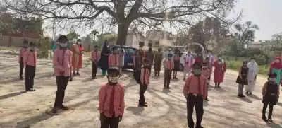 Uttar Pradesh में मजदूरों के बच्चों को अटल स्कूलों में मिलेगी शिक्षा
