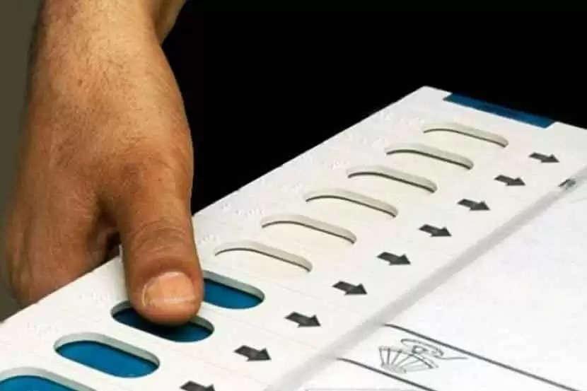 Nashik फर्जी वोटरों से जीते बीजेपी विधायक, पार्षद