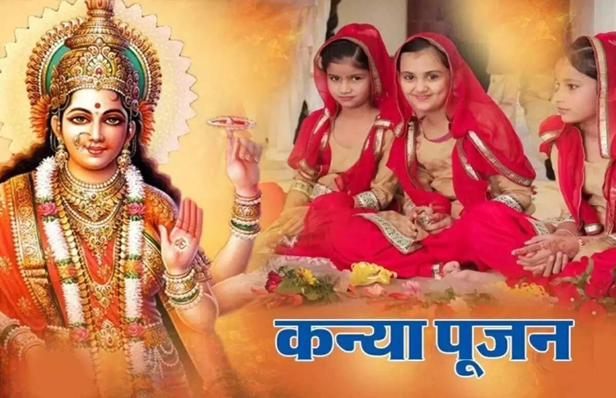 9th navratri maha navami maa siddhidatri puja vidhi muhurat mantra and aarti