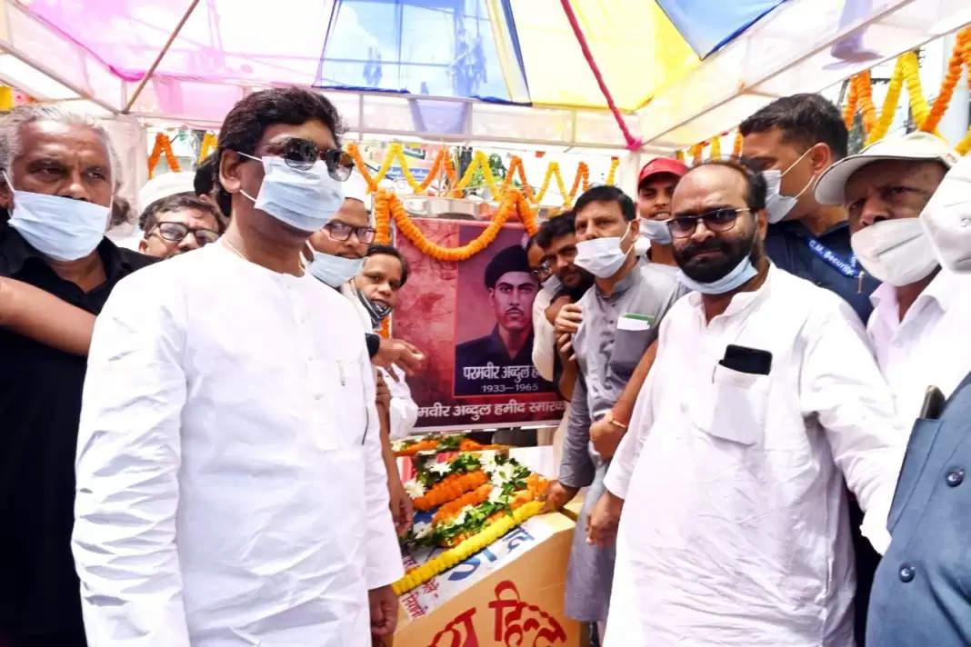 Jamshdeshpur हेमंत ने सारंडा के ग्रामीणों को आवास के पास राशन की आपूर्ति सुनिश्चित करने का निर्देश दिया