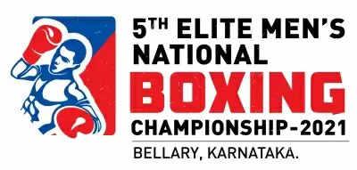 Boxing Championship की बुधवार से होगी शुरूआत