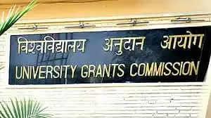 Indore उच्च शिक्षा संस्थानों ने जातिगत भेदभाव की शिकायतों के लिए वेबपेज विकसित करने को कहा